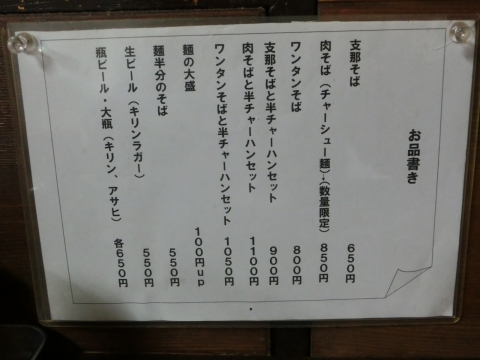 Cimg6785