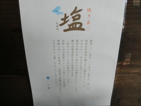 Cimg7422