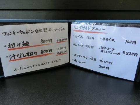 Cimg7754
