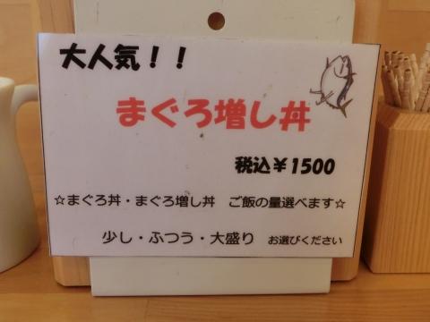 Cimg8106